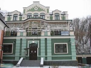 Дом Гончарная, Киев, P-24419 - Фото1