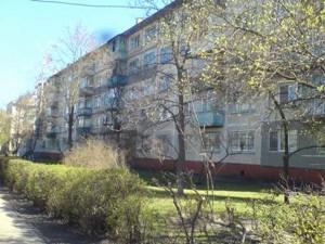 Нежитлове приміщення, Запорожця П., Київ, R-32315 - Фото1
