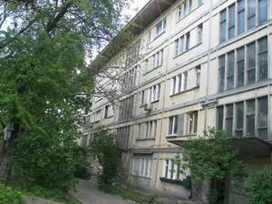 Нежитлове приміщення, Олексіївська, Київ, Z-675796 - Фото3