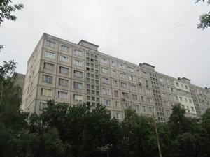Квартира Дубровицька, 8, Київ, Z-718712 - Фото1