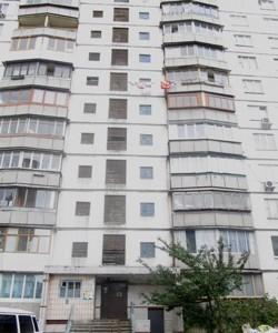 Квартира Санаторная, 27, Киев, Z-594193 - Фото