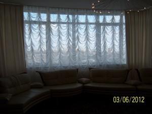 Apartment Proviantska (Tymofieievoi Hali), 3, Kyiv, O-12548 - Photo 3