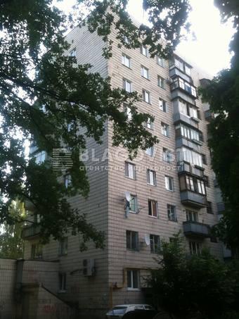 Нежилое помещение, A-110310, Зодчих, Киев - Фото 2