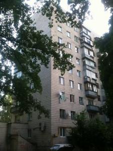 Нежитлове приміщення, Зодчих, Київ, A-110310 - Фото 3