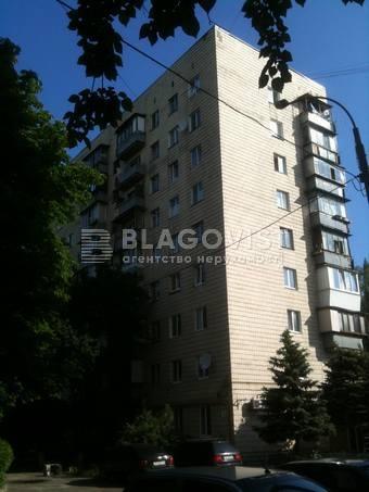 Нежилое помещение, A-110310, Зодчих, Киев - Фото 1