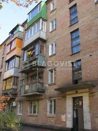Квартира A-98295, Тульчинская, 7, Киев - Фото 1