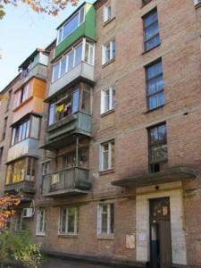 Квартира Тульчинская, 7, Киев, A-98295 - Фото1