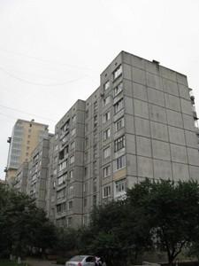 Квартира Октябрьская, 33, Вишневое (Киево-Святошинский), D-34053 - Фото