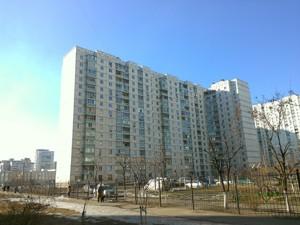 Квартира Драгоманова, 12а, Киев, Z-600765 - Фото 23