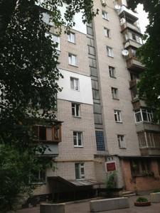 Квартира Курская, 12а, Киев, R-37297 - Фото2