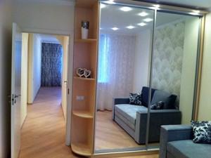 Квартира Вильямса Академика, 3/7, Киев, Z-1258737 - Фото3