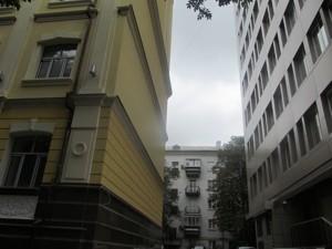 Квартира A-107271, Ковнира Степана (Ластовского), 3, Киев - Фото 2