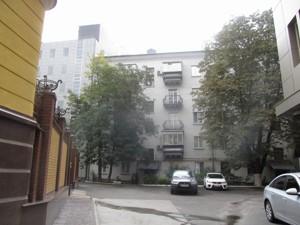 Квартира A-107271, Ковнира Степана (Ластовского), 3, Киев - Фото 3