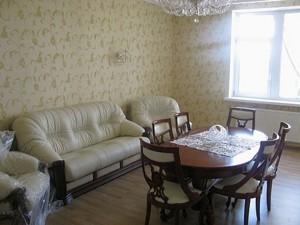 Квартира Лесі Українки бул., 7б, Київ, O-13328 - Фото3