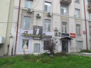 Магазин, Коновальца Евгения (Щорса), Киев, O-20072 - Фото 15