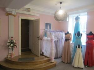 Магазин, Коновальца Евгения (Щорса), Киев, O-20072 - Фото 5