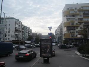 Магазин, Коновальца Евгения (Щорса), Киев, O-20072 - Фото 12