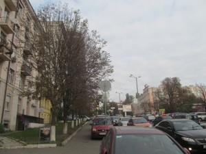 Магазин, Коновальца Евгения (Щорса), Киев, O-20072 - Фото 13
