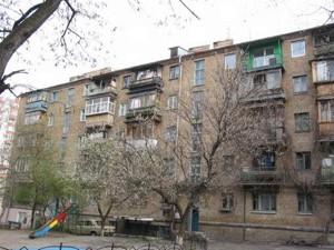 Квартира Большая Китаевская, 61а, Киев, F-39869 - Фото