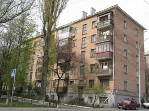 Квартира Брюллова, 12, Київ, H-47224 - Фото1