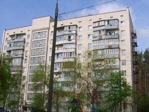 Склад, Днепроводская, Киев, Z-1686736 - Фото1