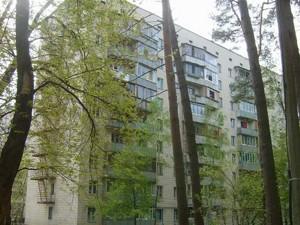 Склад, Днепроводская, Киев, Z-1686736 - Фото2