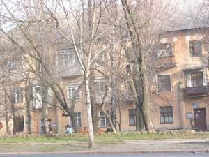 Офис, Бойчука Михаила (Киквидзе), Киев, Z-35029 - Фото1