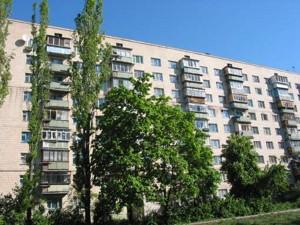 Квартира Мілютенка, 28а, Київ, Z-150284 - Фото1