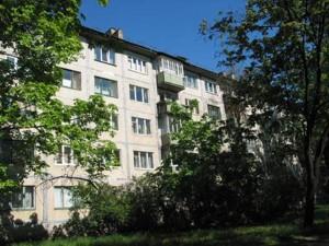 Квартира Гагаріна Юрія просп., 17, Київ, Z-684513 - Фото1