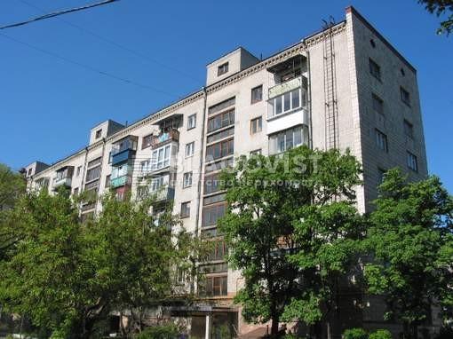 Квартира A-96368, Гагаріна Юрія просп., 12/1, Київ - Фото 1