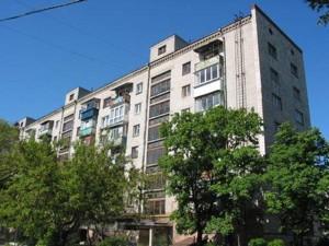 Квартира Гагарина Юрия просп., 12/1, Киев, A-96368 - Фото 1