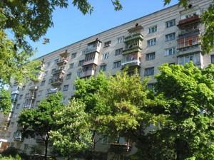 Квартира Гагарина Юрия просп., 14а, Киев, Z-1592817 - Фото1