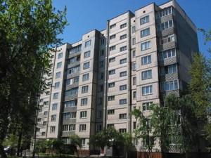 Квартира Челябинская, 5б, Киев, Z-654981 - Фото1