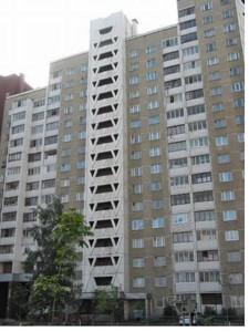 Квартира Заболотного Академика, 82, Киев, F-43688 - Фото