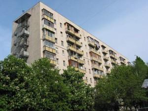 Квартира Доброхотова Академіка, 5, Київ, Z-473347 - Фото