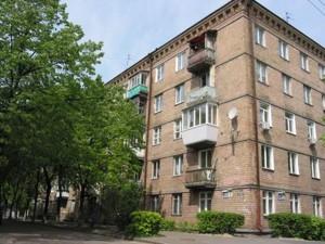 Квартира Мицкевича Адама, 9, Киев, C-109864 - Фото