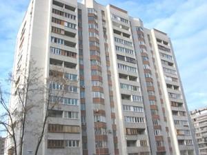 Квартира A-109431, Митрополита Андрея Шептицкого (Луначарского), 1в, Киев - Фото 2