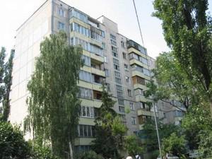 Квартира Русановская наб., 12/1, Киев, P-26952 - Фото