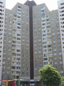 Квартира Заболотного Академика, 54, Киев, H-46284 - Фото