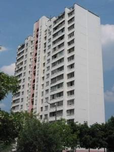 Квартира Здолбунівська, 5а, Київ, Z-707015 - Фото