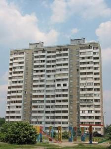 Квартира Здолбуновская, 11, Киев, Z-124300 - Фото