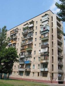 Квартира Здолбунівська, 1, Київ, E-38519 - Фото1