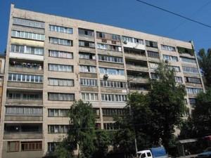 Квартира Толстого Льва, 22, Київ, Z-563939 - Фото1