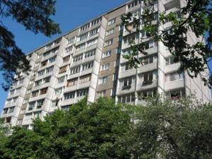 Квартира Депутатская, 30, Киев, F-22680 - Фото 1