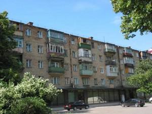 Офіс, Котовського, Київ, F-35625 - Фото