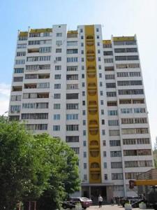 Квартира A-104981, Довженка, 16а, Київ - Фото 1