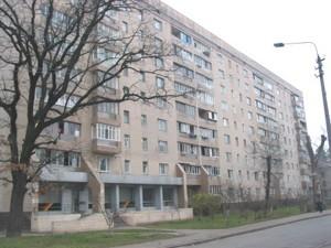 Квартира Верховинная, 18, Киев, Z-1715011 - Фото