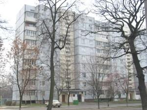 Квартира Верховинная, 5б, Киев, R-25066 - Фото1