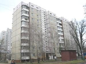 Квартира Верховинная, 7, Киев, Z-577427 - Фото1