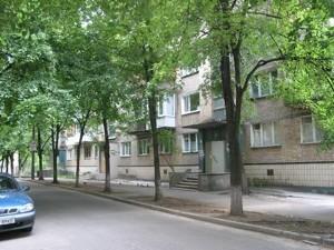 Квартира Кирилло-Мефодиевская, 15, Киев, Z-720689 - Фото